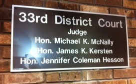 Picture of the 33rd District Court in Woodhaven Michigan where Rockwood DUI / OWI / Drunk Driving charges are prosecuted